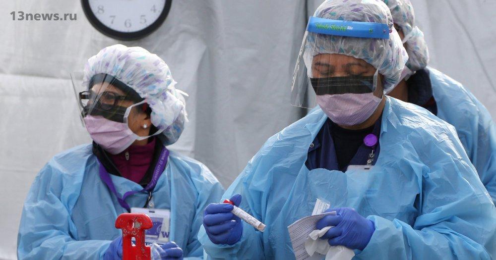 Ситуация в мире по коронавирусу и количество зараженных