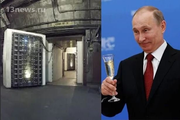 Богатые мира сего начинают прятаться от коронавируса в бункерах