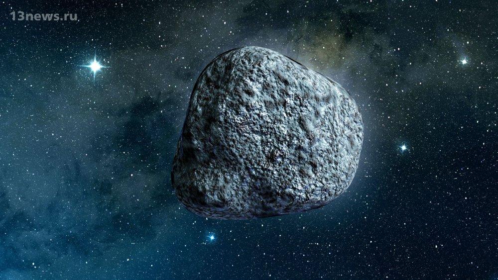 13 огромных астероидов, предоставляющие опасность в 2020 году