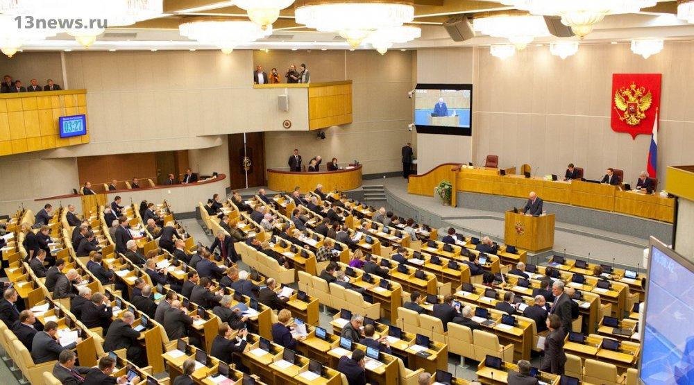 Госдума предлагает провести индексацию пенсий и зарплат