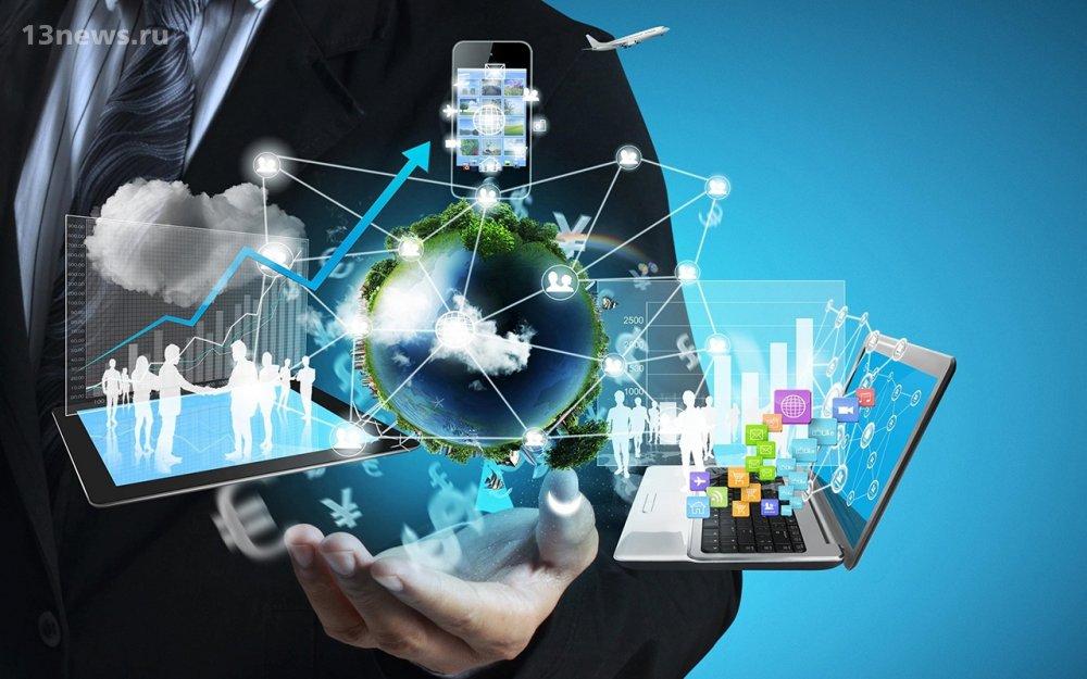 10 фактов, которые вам нужно знать сегодня о мире технологий