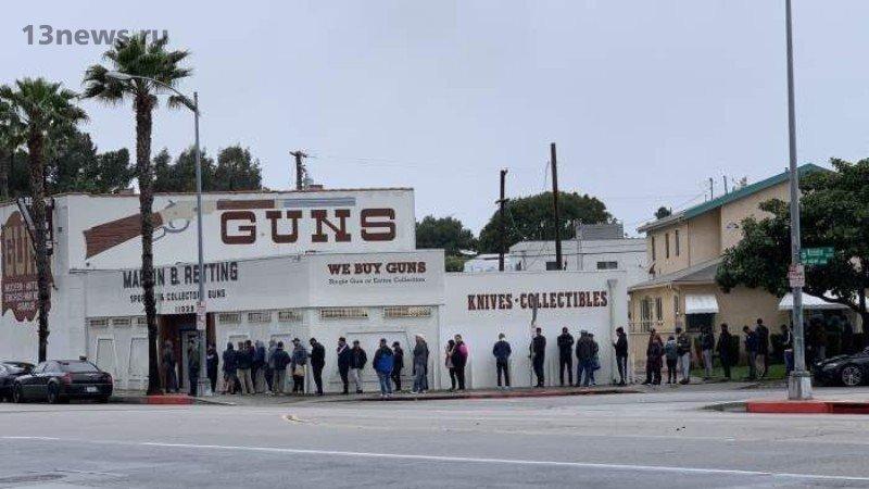 Коронавирус в Америке: жители Лос-Анджелеса массово скупают оружие